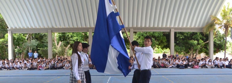 Bienvenidos al Colegio Cooperativo La PRESENTACION